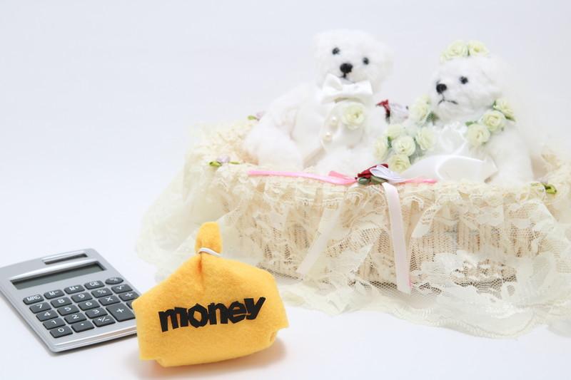 結婚式にはお金がかかる